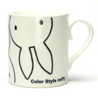 店内セール開催中!10%オフ対象商品 カラースタイルマグ 【マグカップ】 ホワイト miffy (ミッフィー)