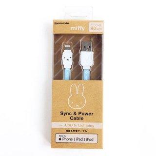 店内セール開催中!10%オフ対象商品miffy ミッフィー USB ライトニングケーブル グッズ