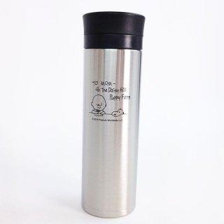 店内セール開催中!10%オフ対象商品スヌーピー ステンレスボトル STUDY CB&SN ステンレスボトル 水筒 スヌーピー シルバー グッズ