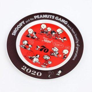 店内セール開催中!10%オフ対象商品スヌーピー イヤーズプレート2020 スヌーピー プレート 皿 グッズ