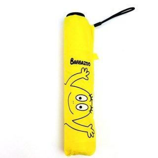 店内セール開催中!10%オフ対象商品!BARBAPAPA バーバパパ 雨晴兼用 軽量 ミニ傘  折りたたみ傘 ズー イエロー グッズ