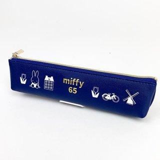 ミッフィー miffy スリムペンケース ダッチモチーフ 65th ミッフィー ペンポーチ ペンケース 白 グッズ  (MCOR)
