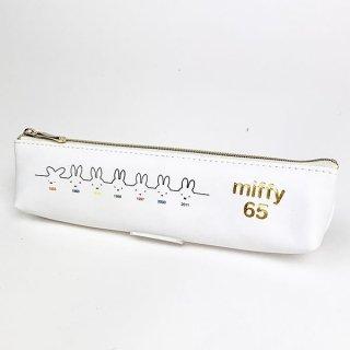ミッフィー miffy スリムペンケース ヒストリー 65thミッフィー ペンポーチ ペンケース 白 グッズ  (MCOR)