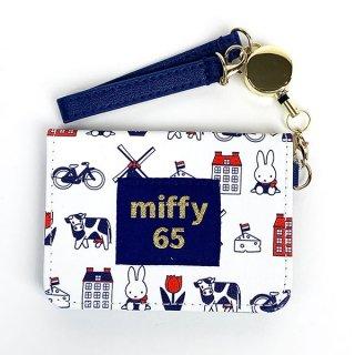 ミッフィー miffy オープンパスケース ダッチモチーフ 65th ミッフィー リール付きパスケース  白 グッズ  (MCOR)