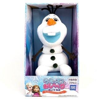 店内セール開催中!10%オフ対象商品!ディズニー アナと雪の女王 うたっておしゃべりぬいぐるみ アナと雪の女王 オラフ ベビー おもちゃ 人形 オラフ