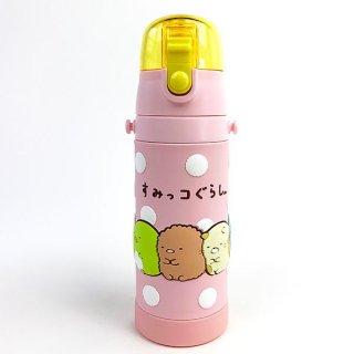 店内セール開催中!20%オフ対象商品!すみっコぐらし 3D Rワンプッシュダイレクトボトル すみっコぐらし 水筒 すみっこぐらし ピンク