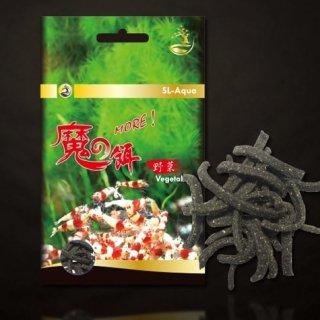 魔の餌 野菜  Vegetable 30g