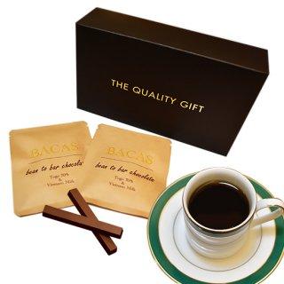 究極の手詰めプレミアムドリップバッグコーヒー&チョコレート 2マス ギフトセット/プレミアムブレンド4種【8袋】&本格チョコレート【2袋】
