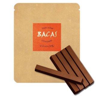 ベトナム70%/スティックタイプ 5本 ビーントゥーバーチョコレート