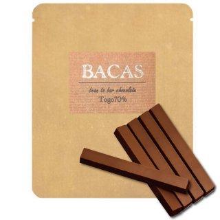 トーゴ70%/スティックタイプ 5本 ビーントゥーバーチョコレート