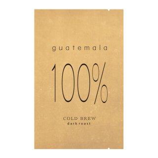 水出しコーヒー/グァテマラ100%【深煎り】