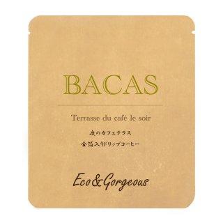 金箔ドリップバッグ/夜のカフェテラス【深煎り-1杯分】◆メッセージ印刷可能