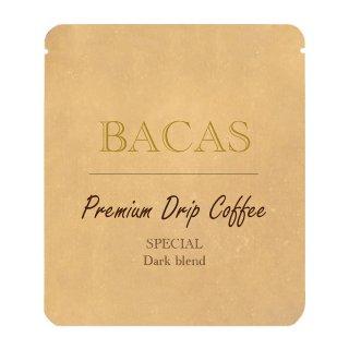 ドリップバッグ/Premium Drip Coffee SPECIAL Dark blend【深煎り-1杯分】◆メッセージ印刷可能