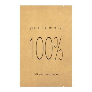 guatemala 100%/グァテマラ・SHB【中深煎り】