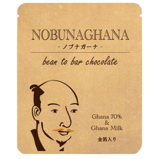 金箔チョコ/NOBUNAGHANA ノブナガーナ ◆メッセージ印刷可能