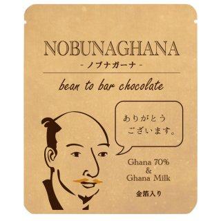 金箔チョコ/NOBUNAGHANA ノブナガーナ ◆メッセージ「ありがとうございます」