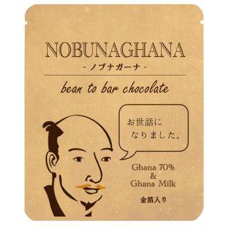 金箔チョコ/NOBUNAGHANA ノブナガーナ ◆メッセージ「お世話になりました」
