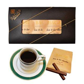 ドリップバッグコーヒー&本格チョコレート ギフトセット/3袋入りカードタイプ