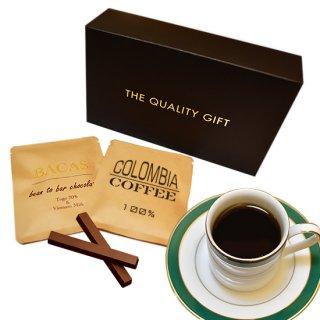 究極の手詰め単一生産地ドリップバッグコーヒー&チョコレート 2マス ギフトセット/単一生産地3種・SPECIAL Dark blend【8袋】&本格チョコレート【2袋】