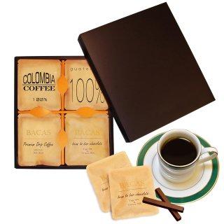 究極の手詰め単一生産地ドリップバッグコーヒー&チョコレート 4マス ギフトセット/Coffee単一生産地2種・SPECIAL Dark blend【計12袋】&本格チョコレート【5袋】