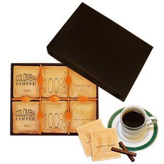 究極の手詰め単一生産地ドリップバッグコーヒー 6マス ギフトセット/単一生産地2種・SPECIAL Dark blend【20袋】&本格チョコレート【5袋】