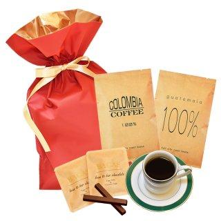 厳選COFFEE ギフトセット/単一生産国2種【2袋】&本格チョコレート【2袋】