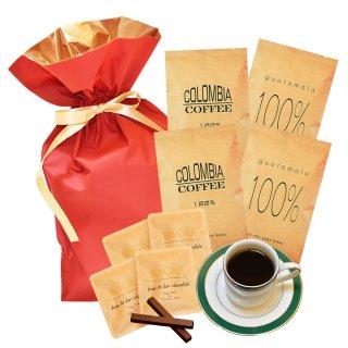 厳選COFFEE ギフトセット/単一生産国2種【4袋】&本格チョコレート【4袋】