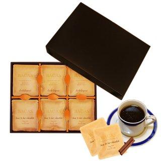 金箔入りドリップコーヒー 6マス ギフトセット/夜のカフェテラス【12袋】&本格チョコレート【15袋】