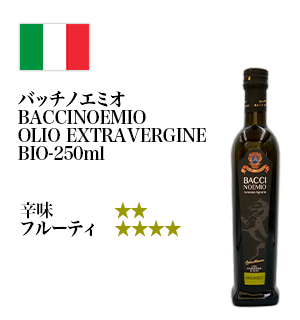 2019 BACCINOEMIO「バッチ  ノエミオ」OLIO EXTRAVERGINE BIO-250ml