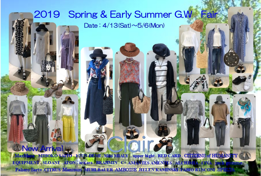SPRING &Early Summer G.W Fair のお知らせ