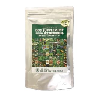 DDSサプリメント 酵素パワーペースト