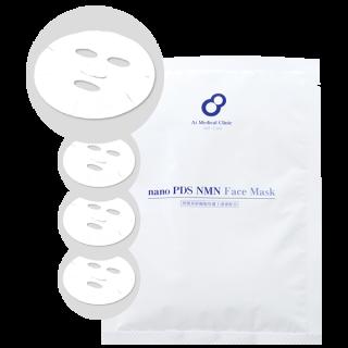 nanoPDS NMN FACE MASK【NMNフェイスマスク】