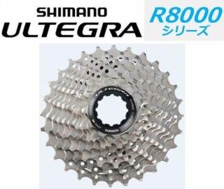 ULTEGRA CS-R8000