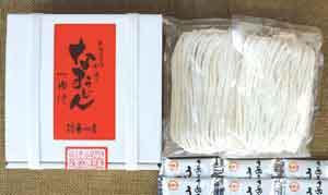 生・なまうどんBOX(6人前)スープ付き
