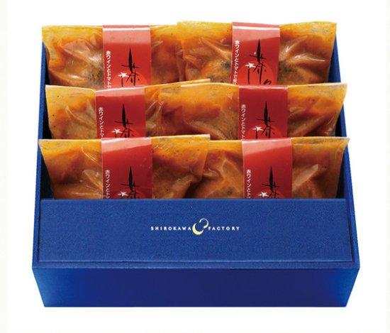 【送料無料】お歳暮セール10%OFF 茶々茶バーグセット