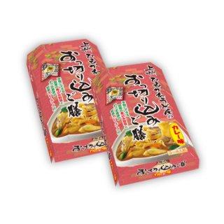 カレー味おっ切り込みご膳セット (OST-2C)