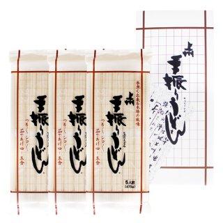 上州手振りうどん 500g×3(T-3)