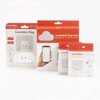 Switch Bot x2 & HUB Plus & Plug/ スイッチボットx2&ハブ プラス & プラグ セット