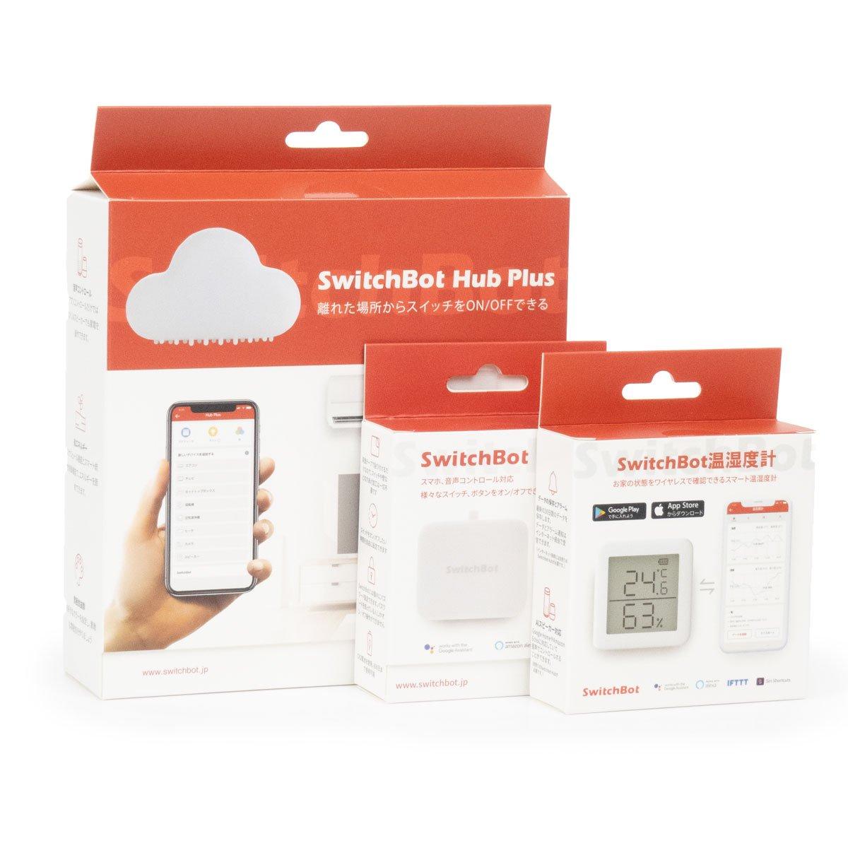 【お買い得セット】Switchbot + Switchbot Hub Plus + Switchbot Meter
