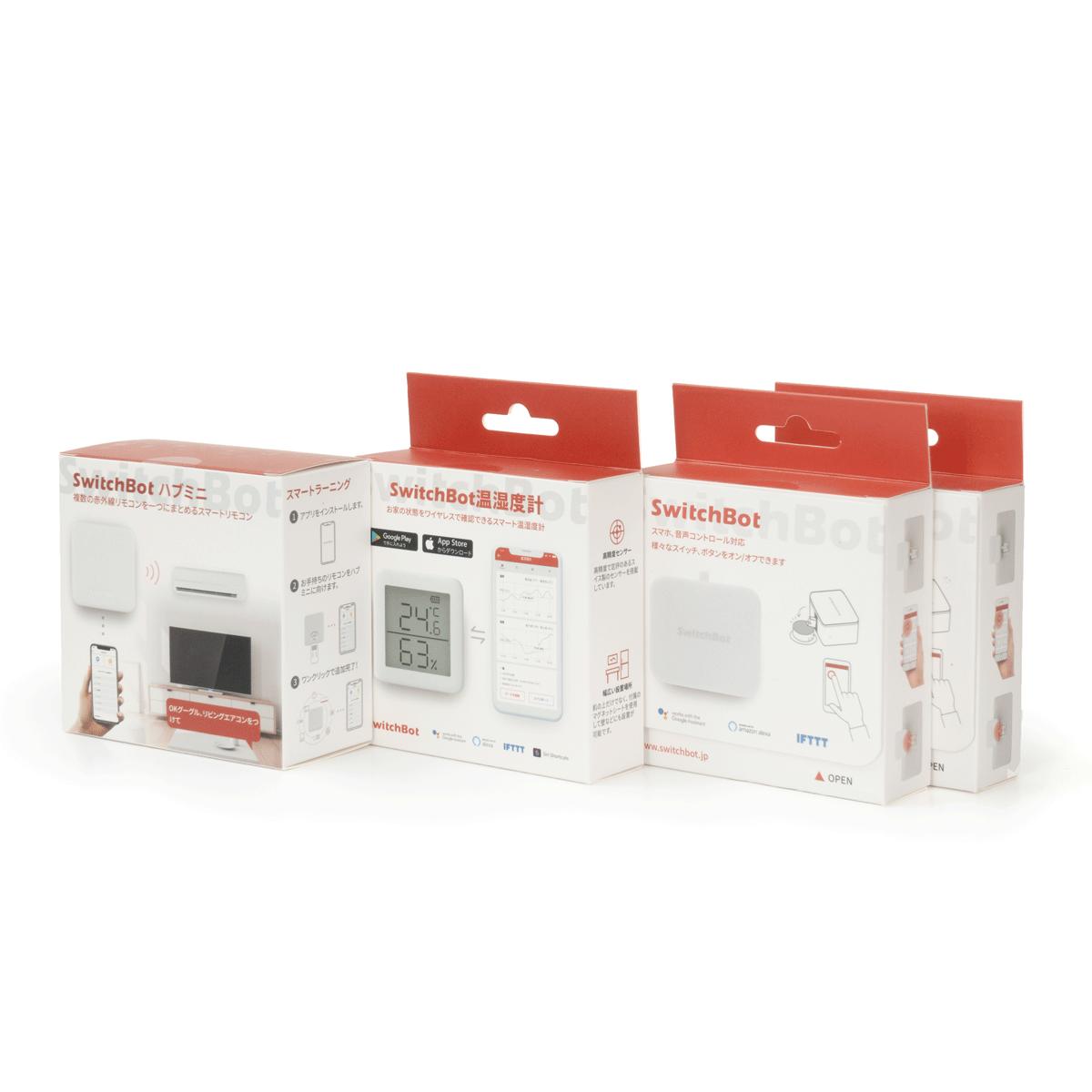 SwitchBot x2 + SwitchBotハブミニ(Hub Mini)+ SwitchBot温湿度計(Meter)セット