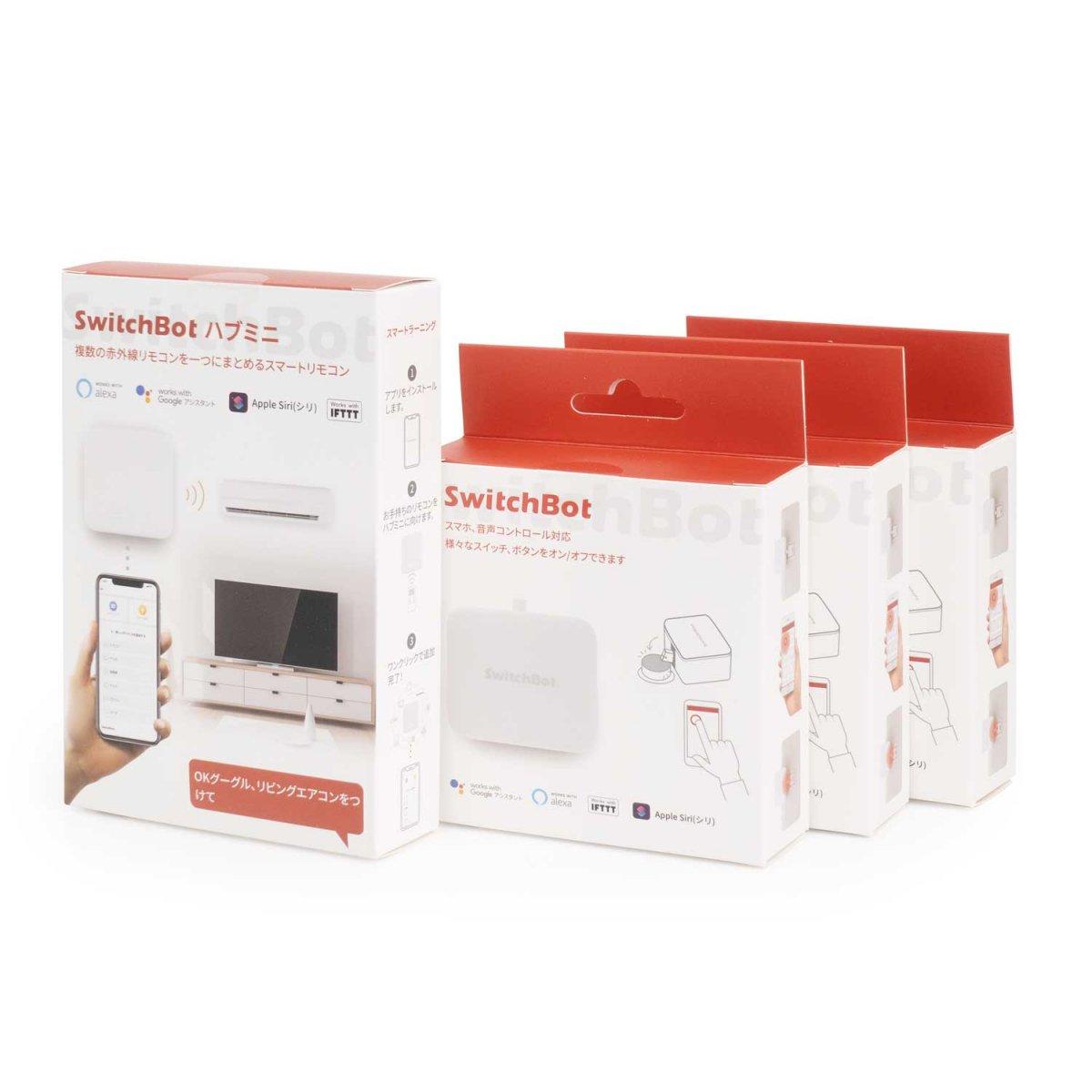 SwitchBot x3 + SwitchBotハブミニ(Hub Mini)セット