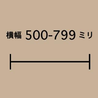 W500-799mm