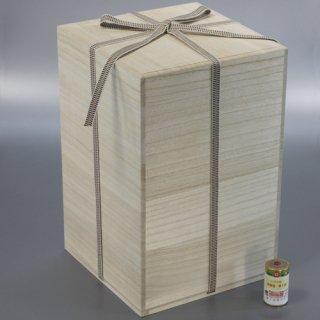 陶芸箱 立箱7.0寸サK W212D212H335