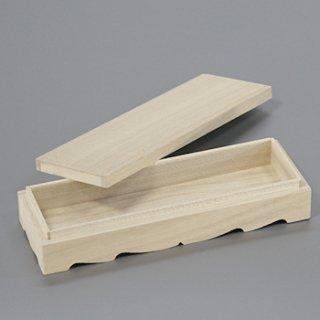 桐箱 長方形ホk W208D60H25
