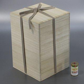 陶芸箱 立箱6.0寸サK W183D183H272