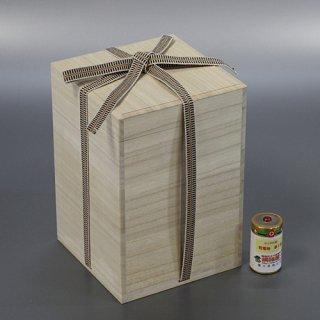 陶芸箱 立箱4.5寸サK W135D135H202