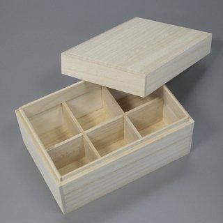 桐箱 長方形ホkH W190D125H105 仕切り箱