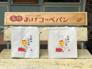 オリジナル保冷バッグ