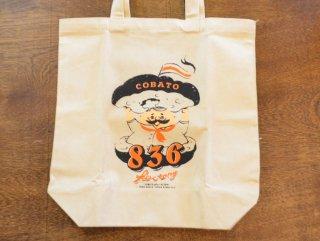 COBATO836トートバッグ
