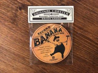 セカンドバナナ オリジナルコースター
